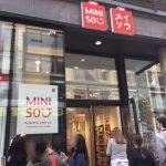 実は中国企業『Miniso(名創優品)』に買い物へ